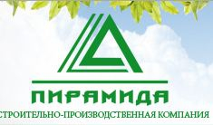 Фирма Пирамида