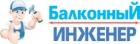 Фирма Балконный инженер